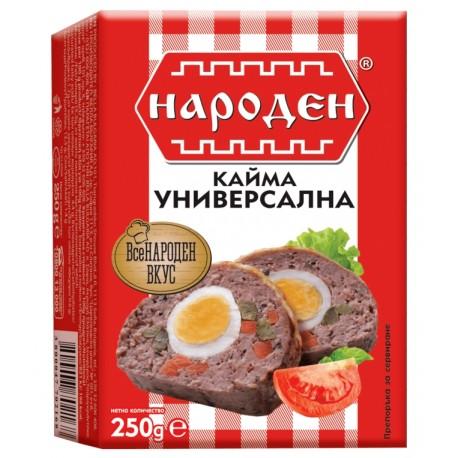 КАЙМА НАРОДНА УНИВЕРСАЛНА ОХЛАДЕНА 250Г