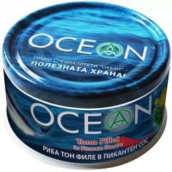 Риба тон- филе в пикантен сос OCEAN