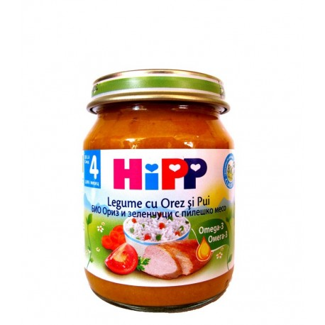 Хип Био пюре ориз и зеленчуци с пилешко 0.125