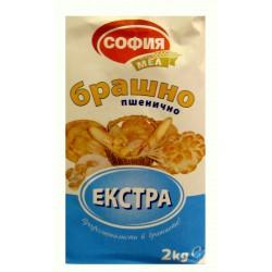 Брашно пшенично Екстра София мел 2kg