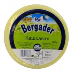 КАШКАВАЛ БЕРГАДЕР 400g
