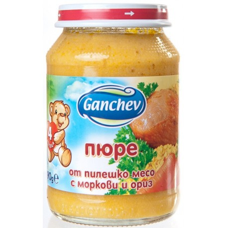 Ганчев пилешко моркови ориз 190g