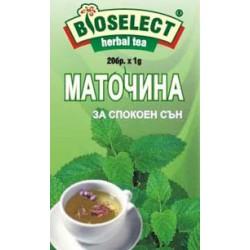 Чай Bioselect маточина 1.2g/20бр.