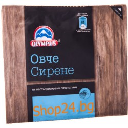 СИРЕНЕ ОВЧЕ OLYMPUS 800g